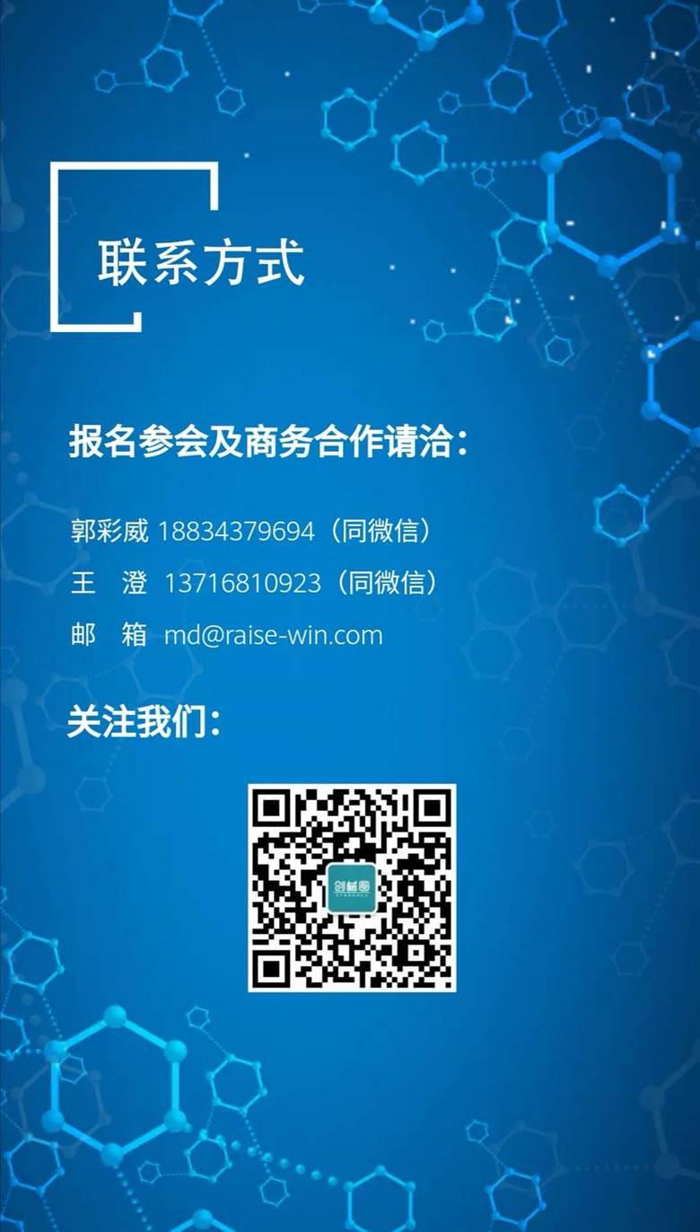 微信图片_2020110410591235.jpg