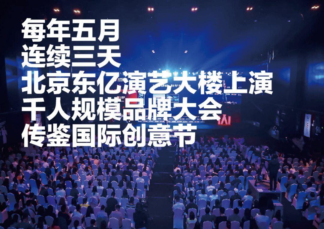 东亿演艺大厅.png