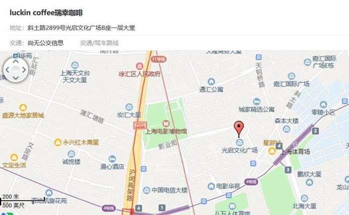 斜土路2899号光启文化广场B座一层大堂.png