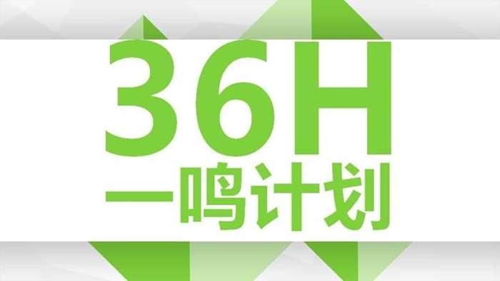 幻灯片29.JPG