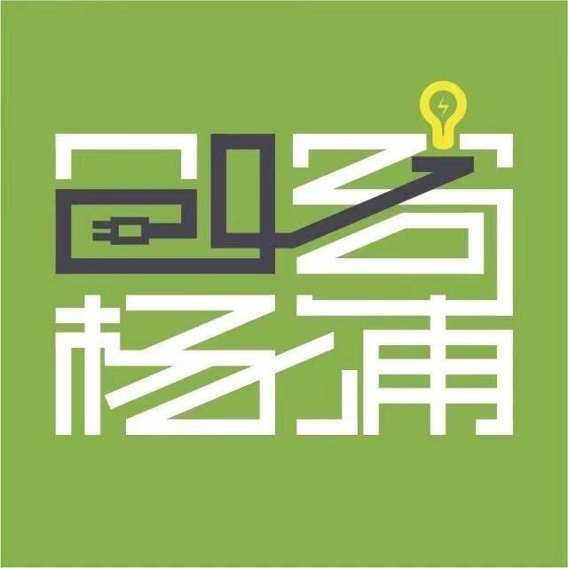 创智杨浦logo.jpg