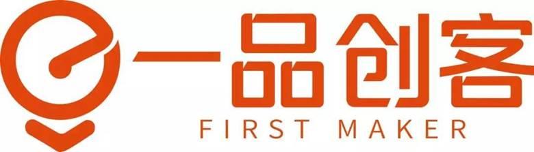 一品创客Logo.jpg