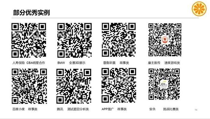 微信截图8.png
