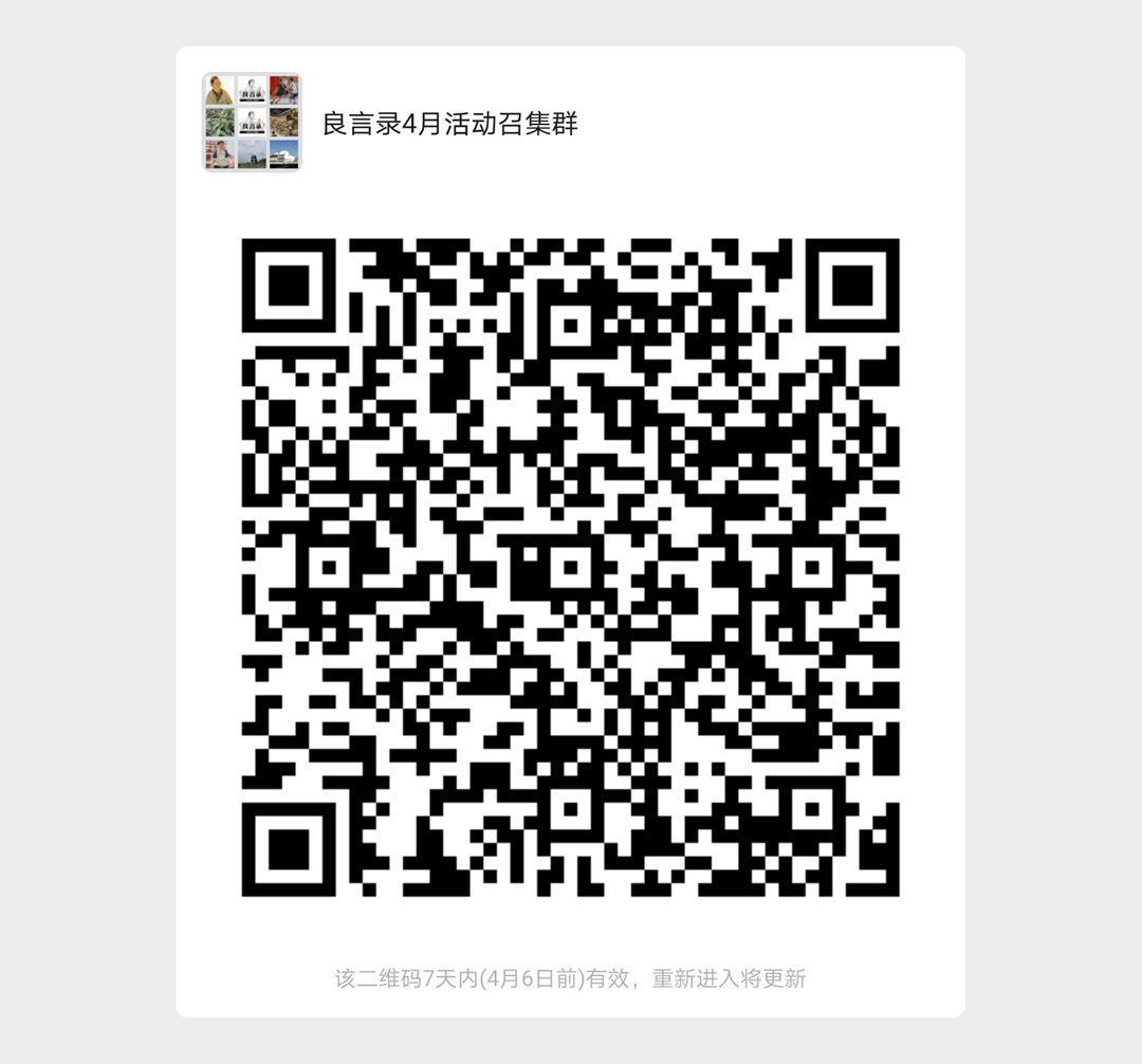 mmqrcode1617096223083.png