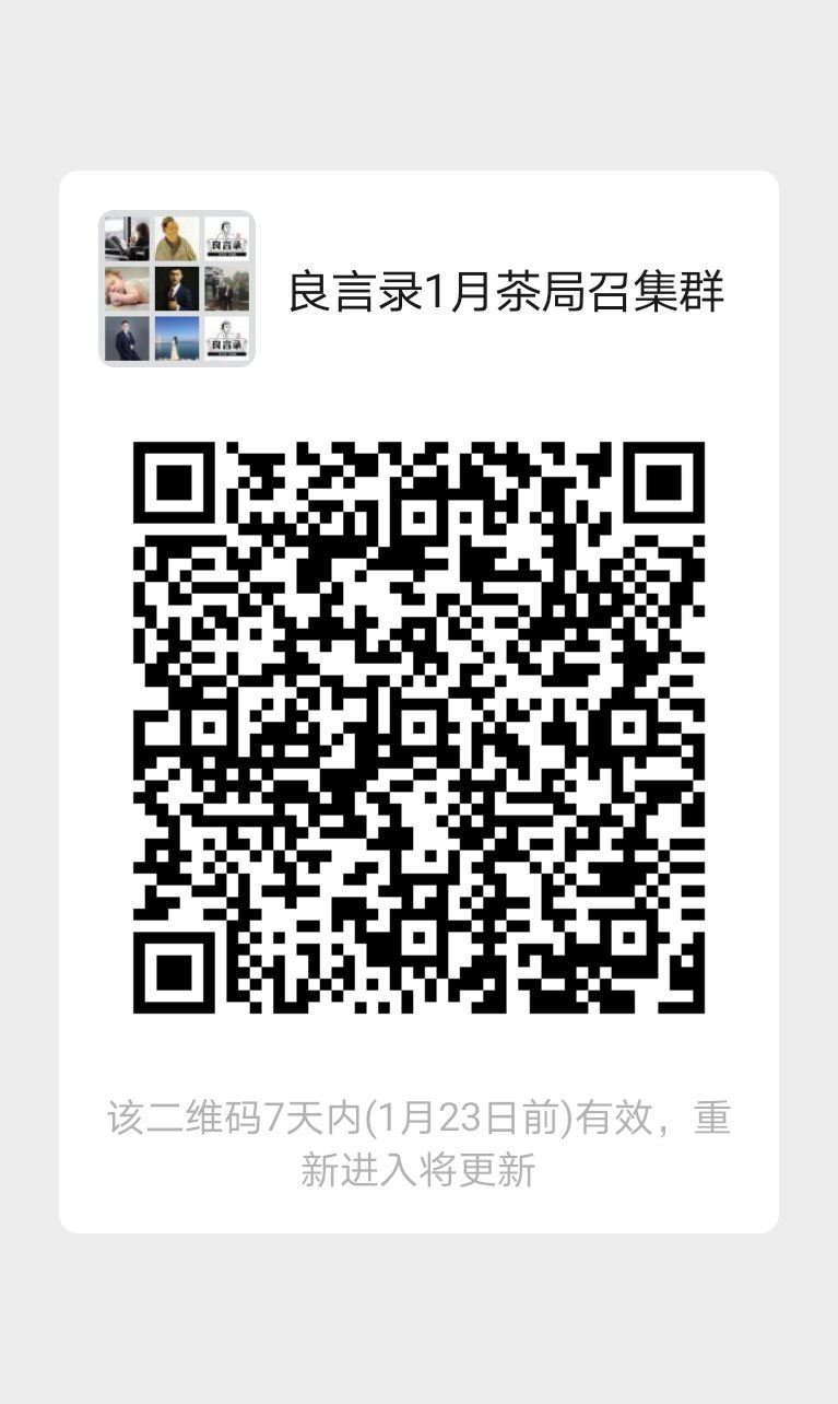 mmqrcode1610812228987.png