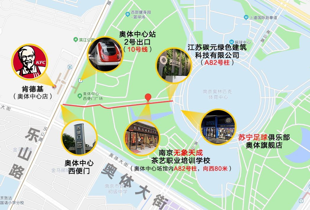 无象天成茶艺培训地图.png