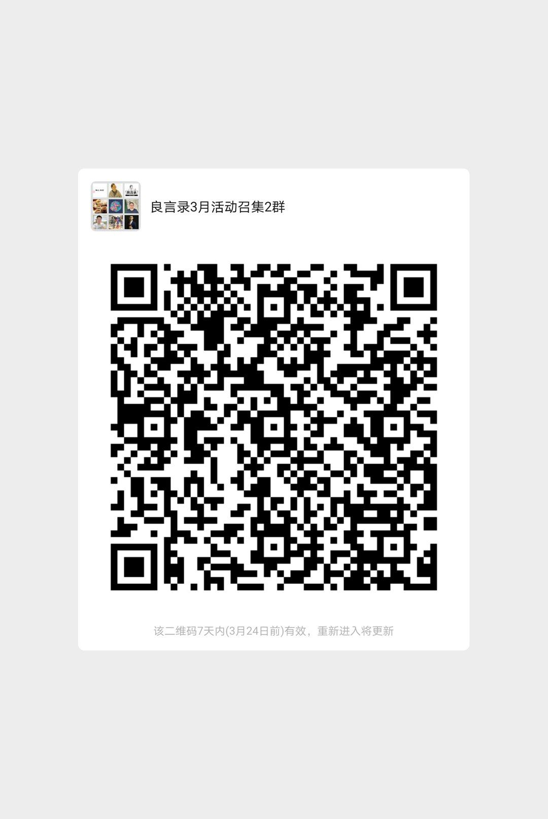 mmqrcode1615939728352.png