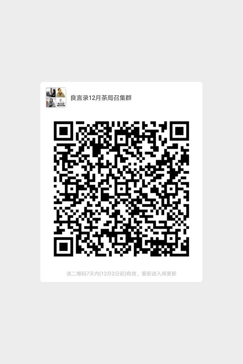 微信图片_20201125083000.png