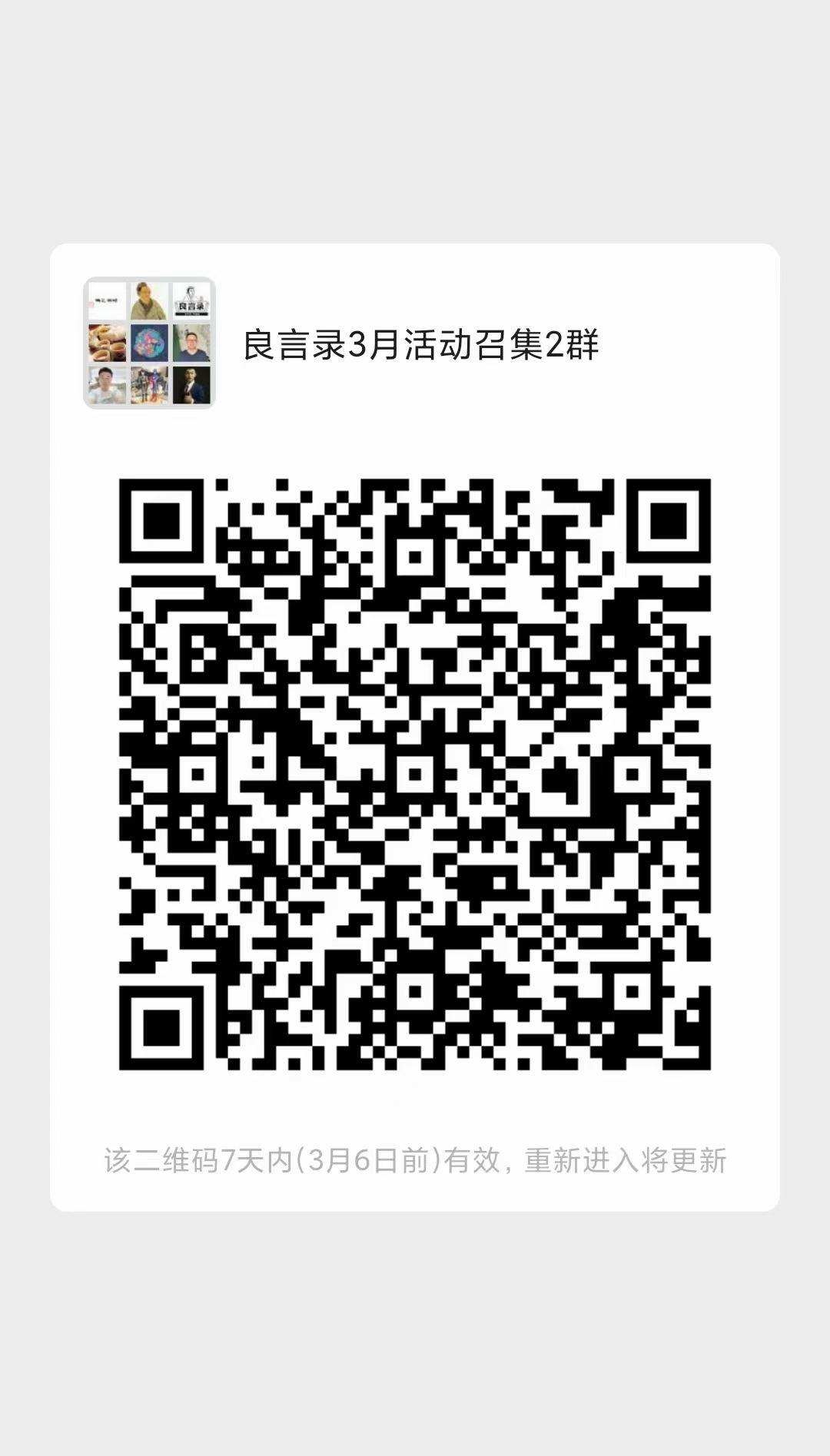 mmexport1614434588780.jpg