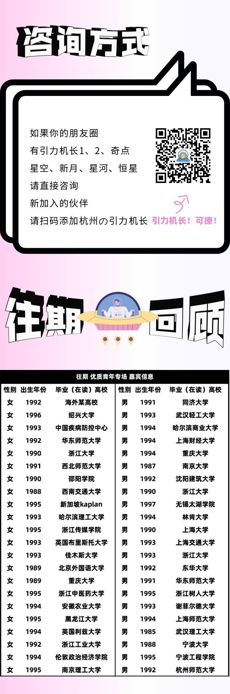 12.19_杭州-10.png