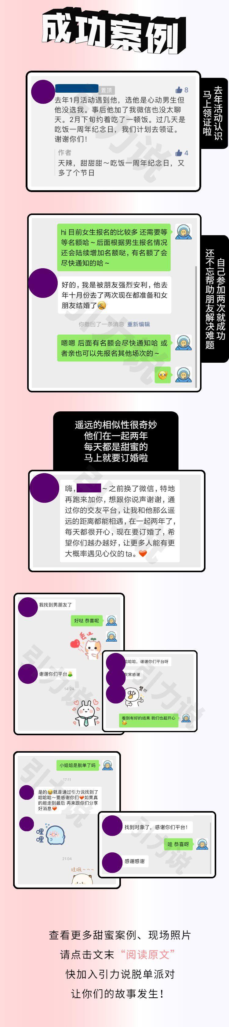 4.18 南京-14.png