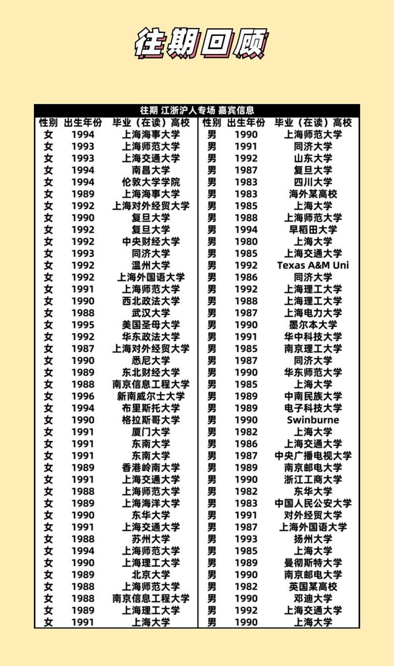 8.9 江浙沪(线下)-5.png
