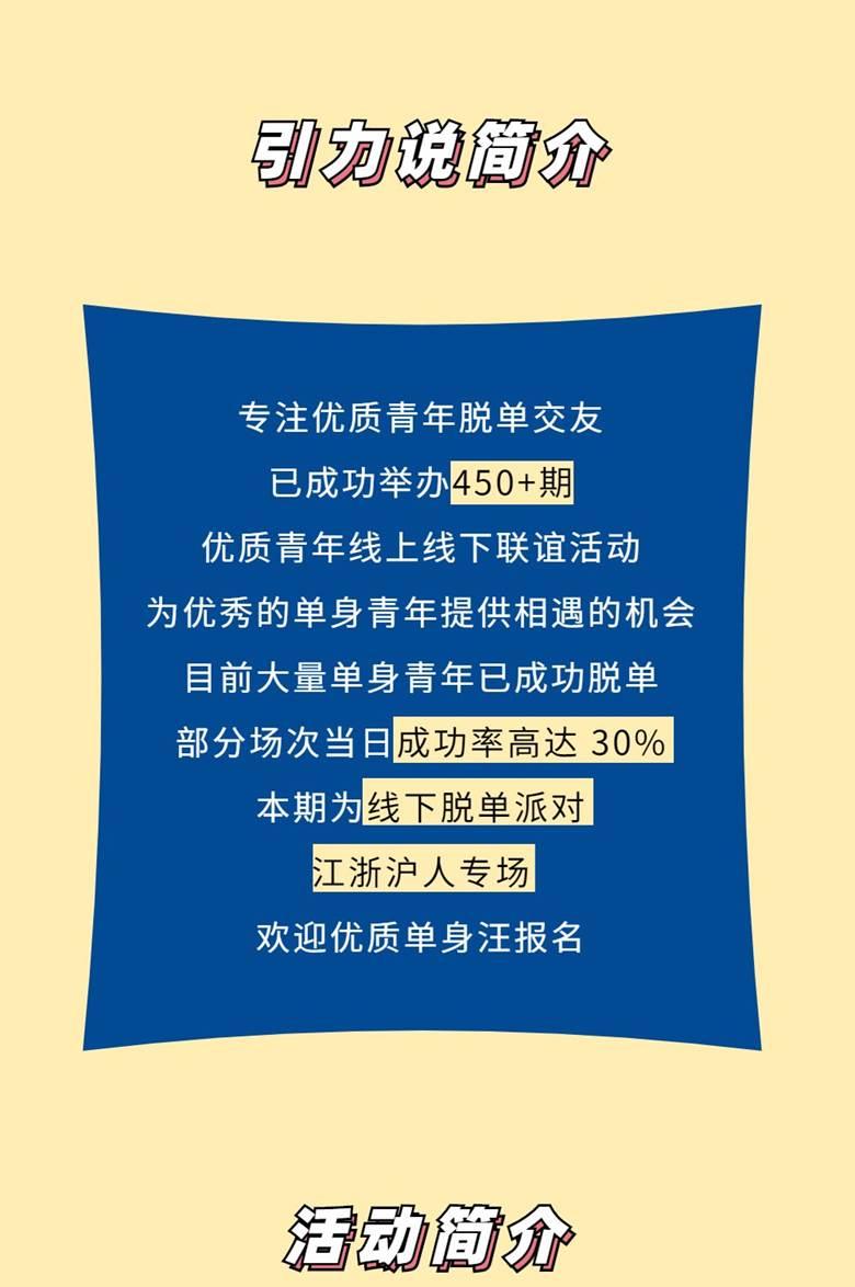 8.9 江浙沪(线下)-2.png
