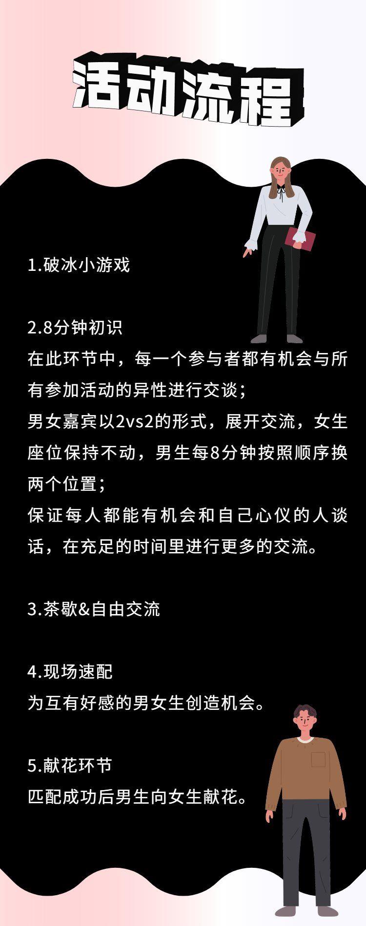 4.18 南京-8.png
