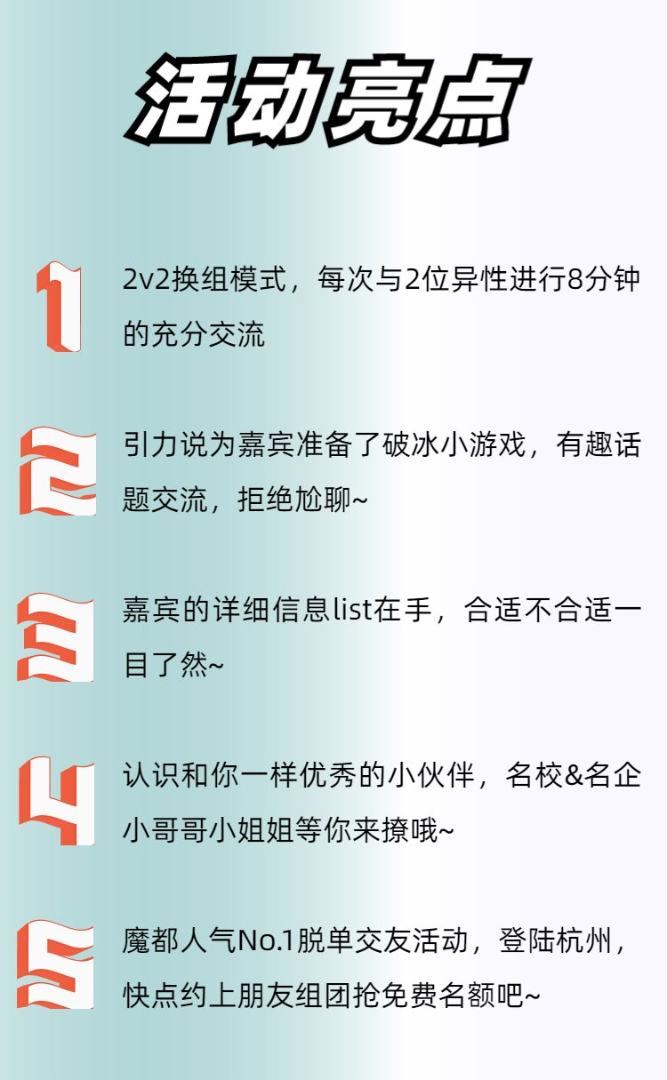 3.14  杭州-5.png