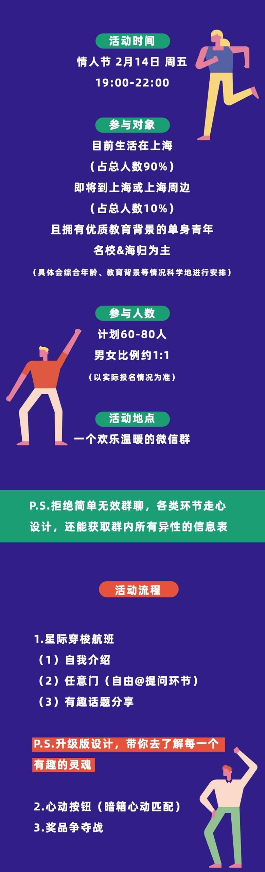 优质3.jpg