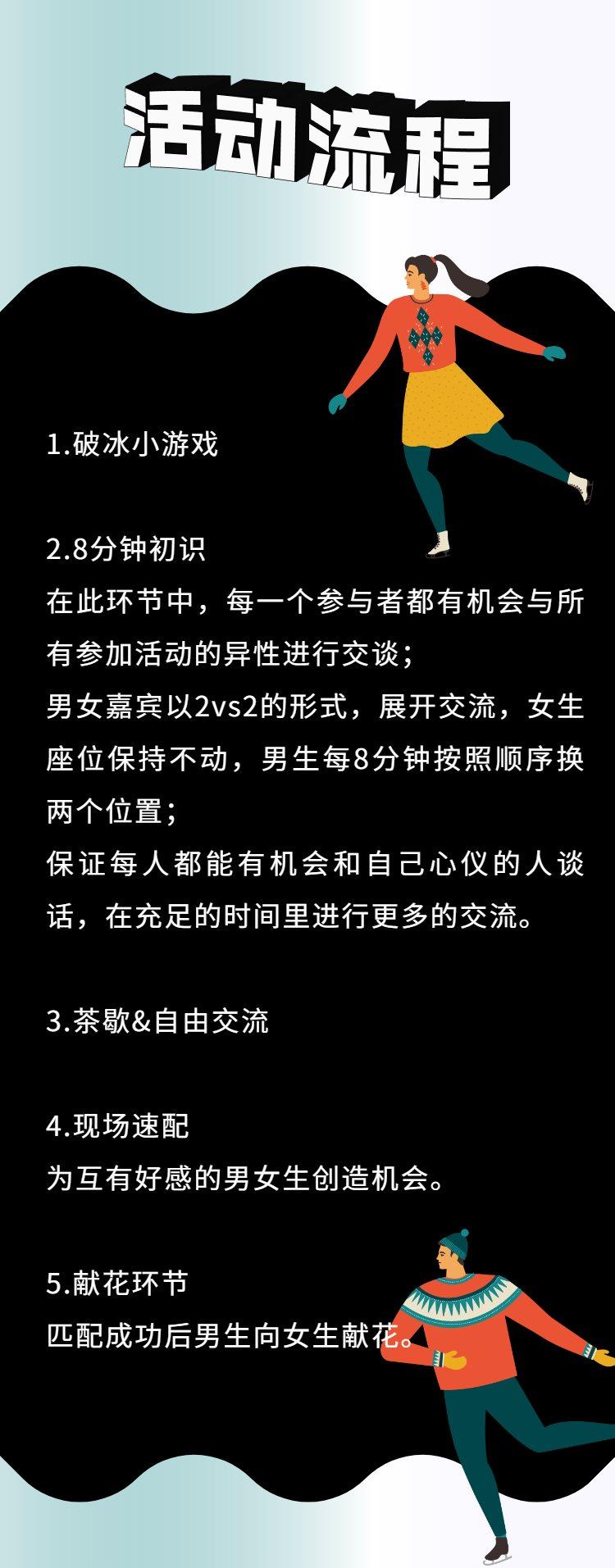 3.14  杭州-8.png