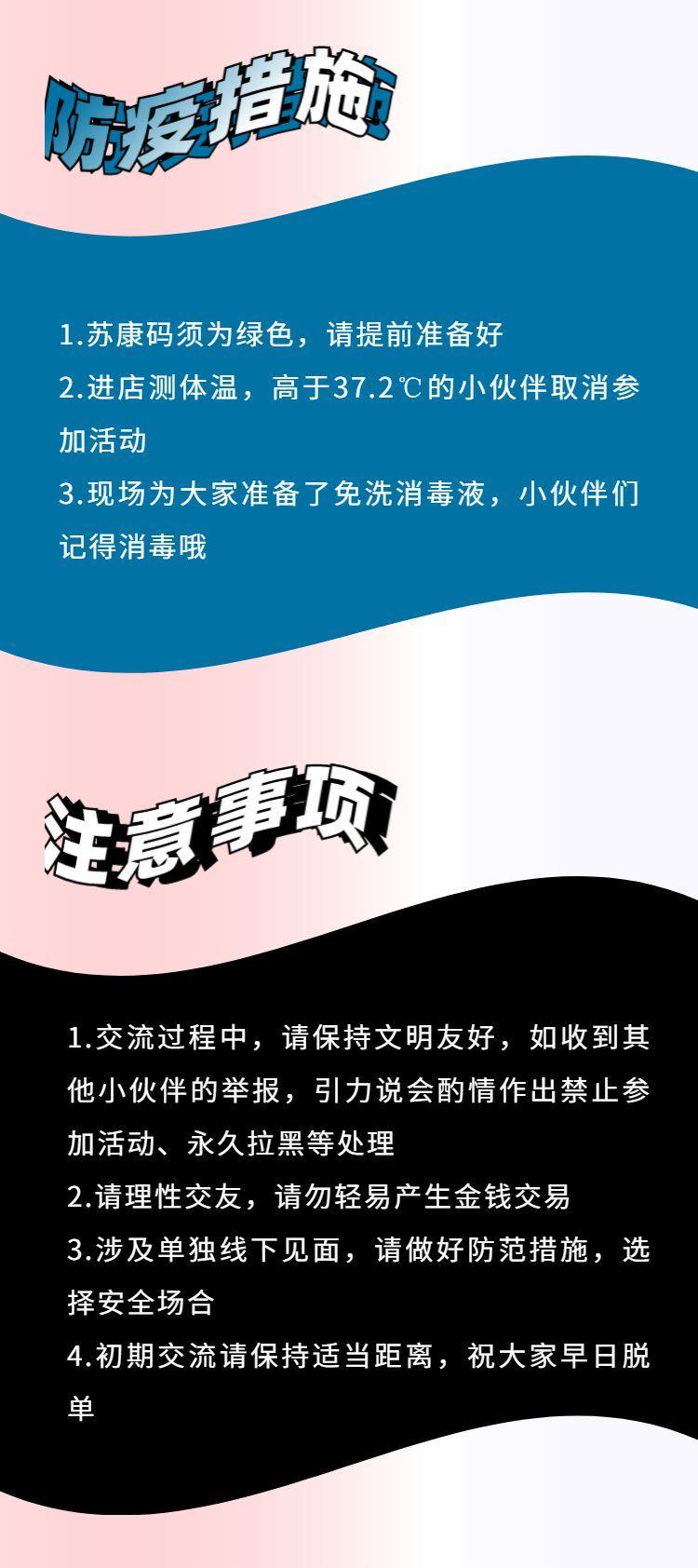 4.18 南京-15.png