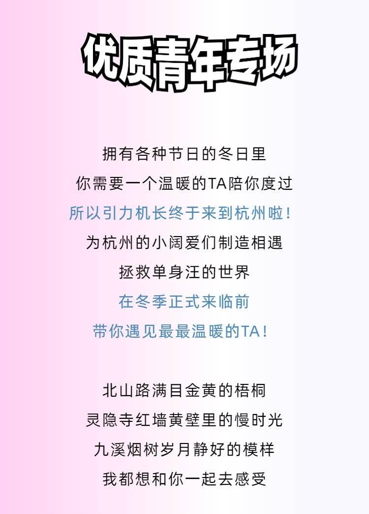 12.19_杭州-2.png