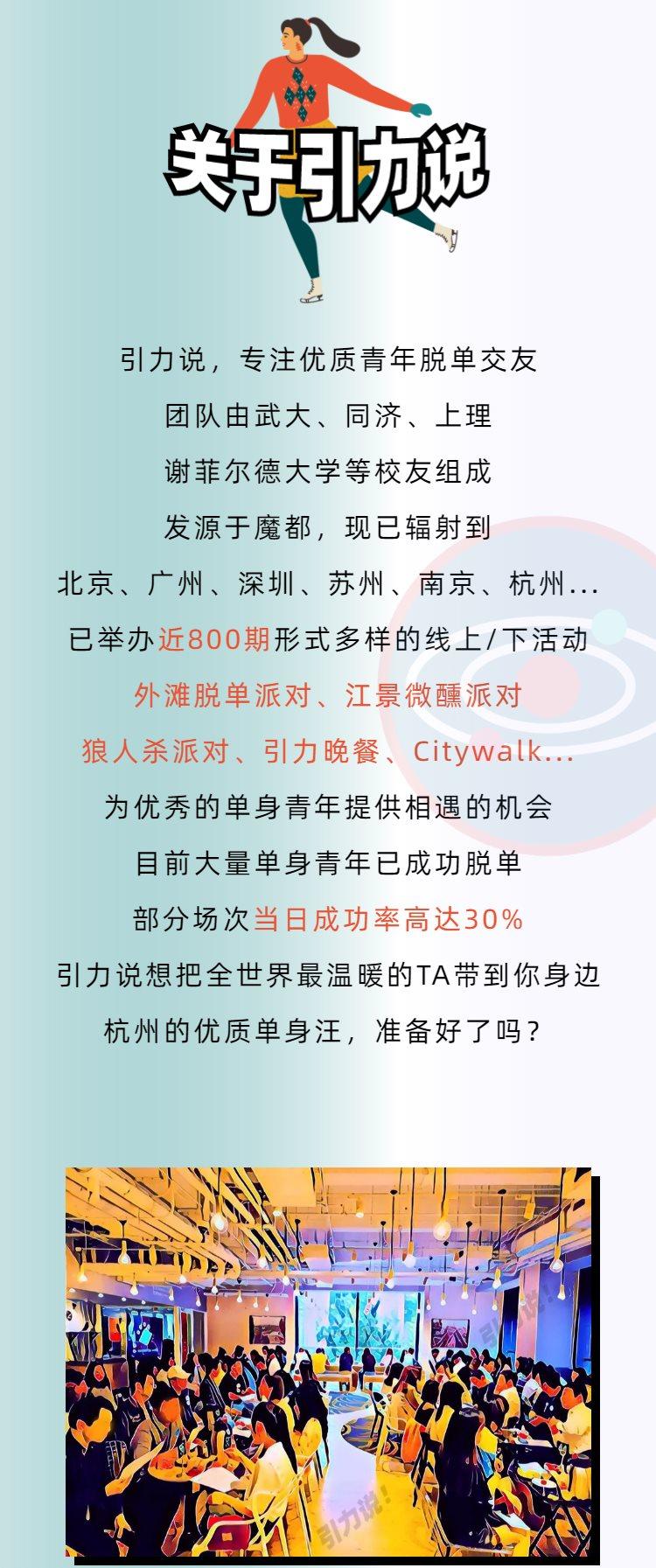 3.14  杭州-3.png