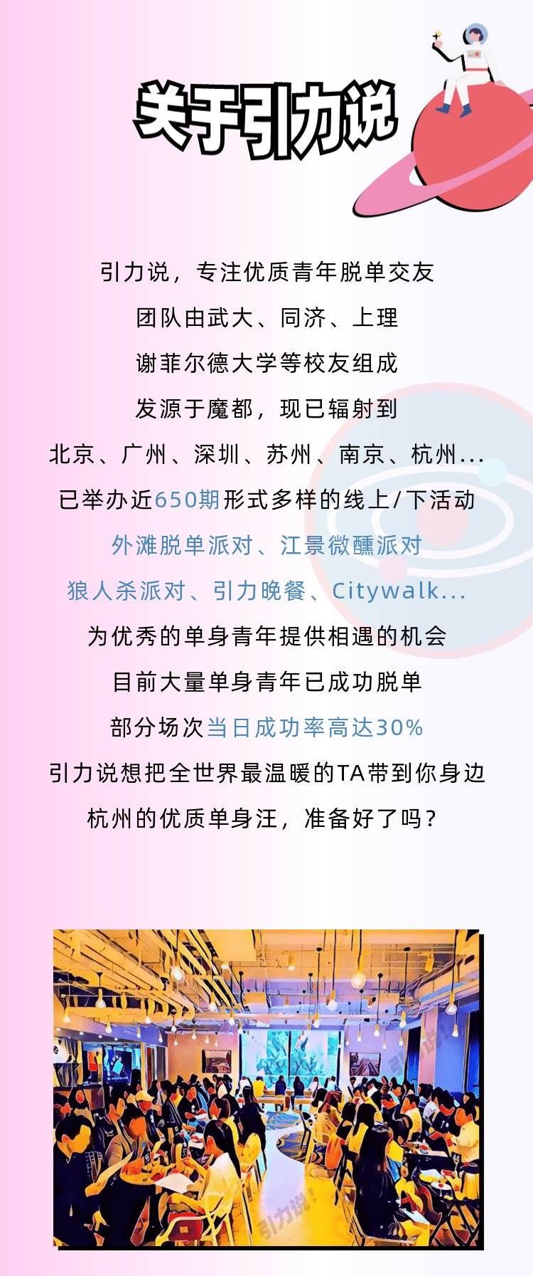 12.19_杭州-3.png