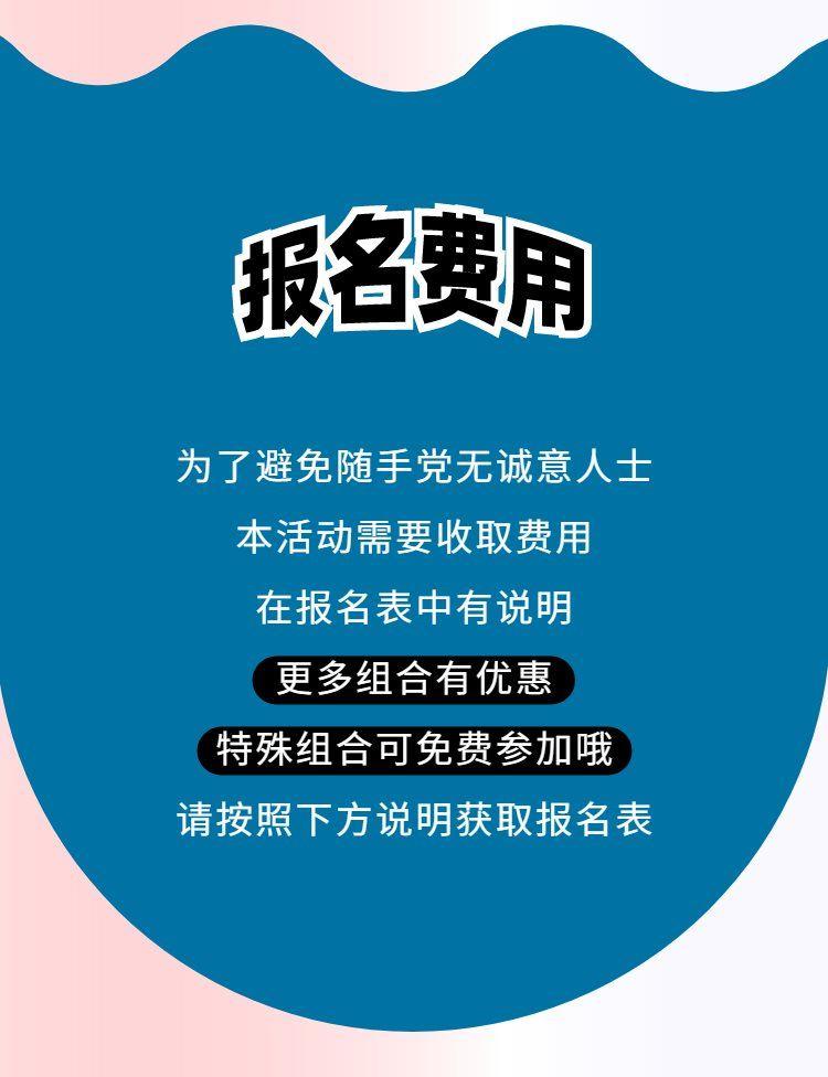 4.18 南京-9.png