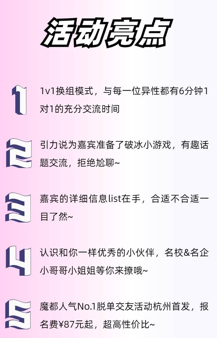 12.19_杭州-5.png
