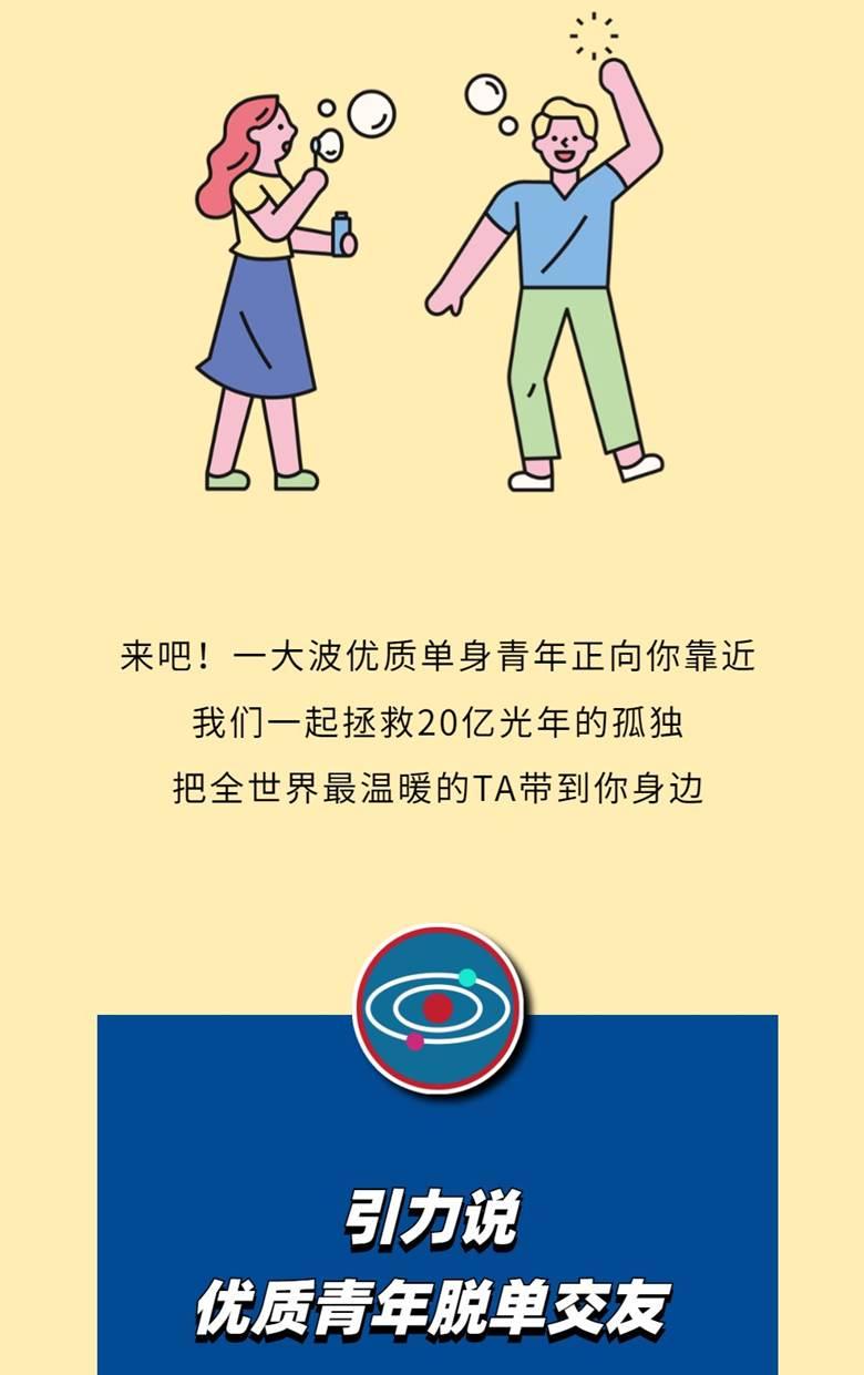 8.9 江浙沪(线下)-8.png