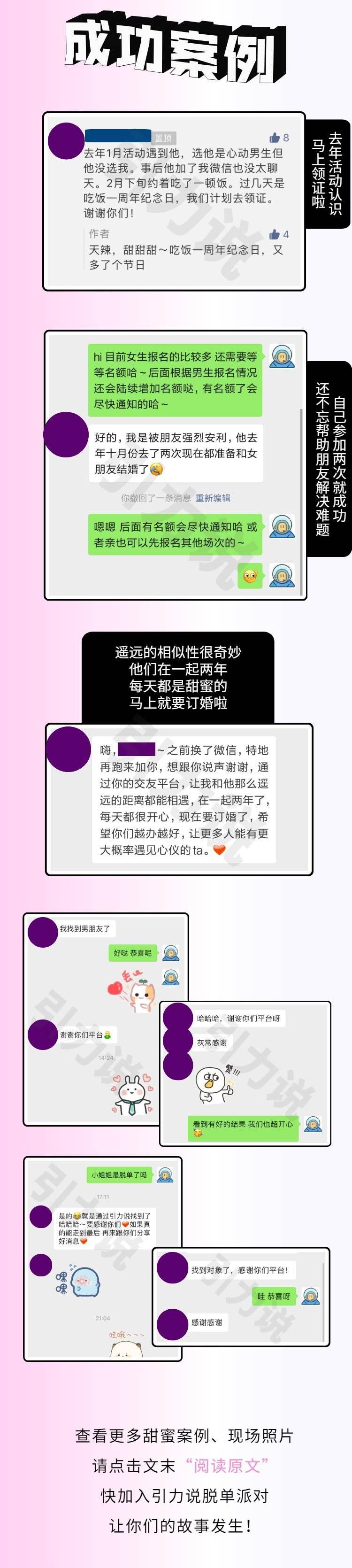 12.19_杭州-12.png