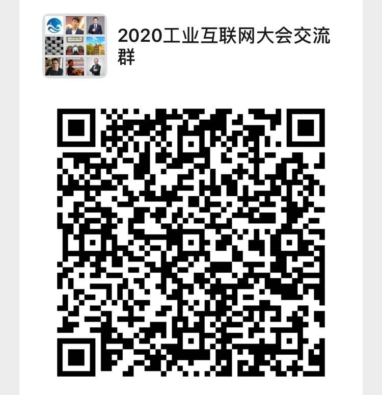 微信图片_20200811160210.jpg