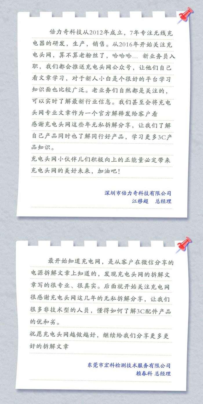 粉丝说 (06).jpg