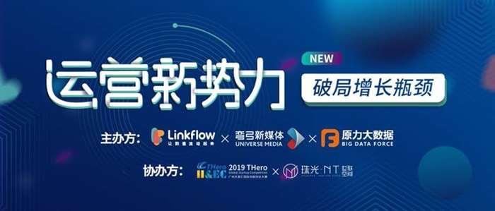 9月沙龙logo墙.jpg