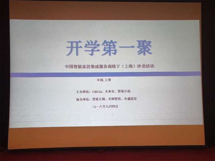 2018上海展活动1.jpg