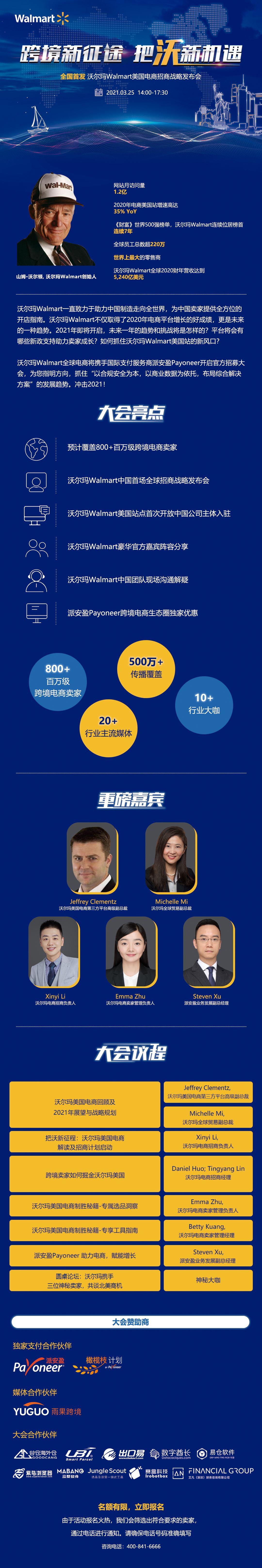 WeChat Image_20210316145532.jpg
