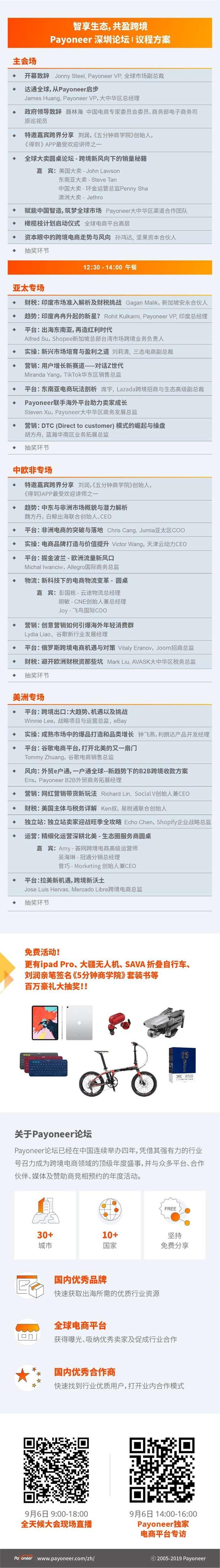 WeChat Image_20190903201109.jpg