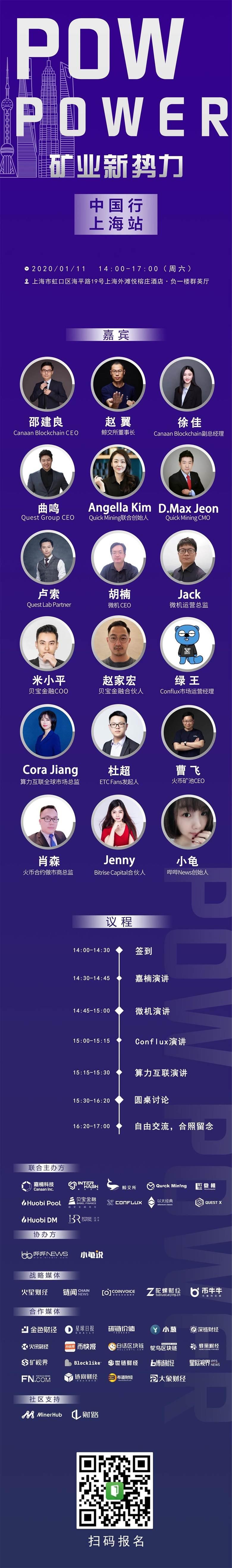 上海长海报.jpg