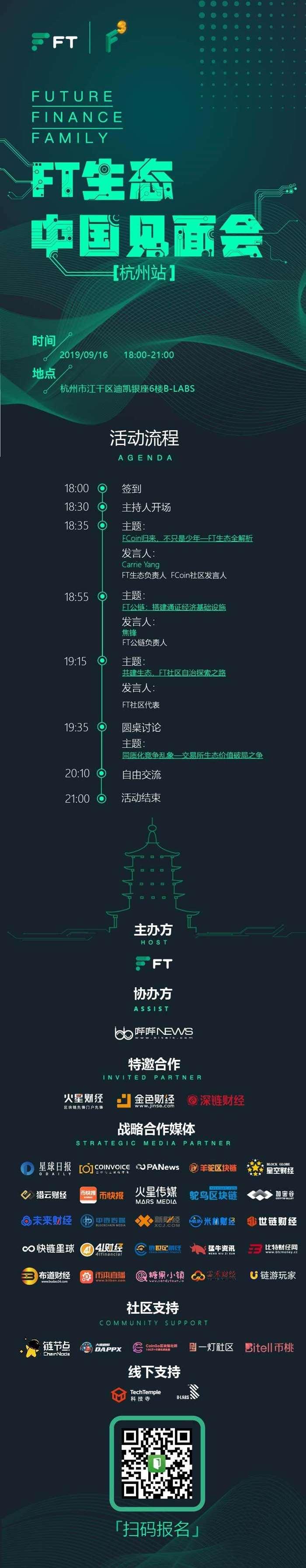 主海报最终-01.jpg