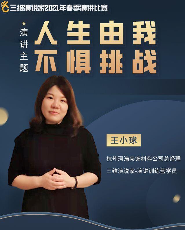 副本_副本_罗俊歆_手机海报_2021-04-25-0.png