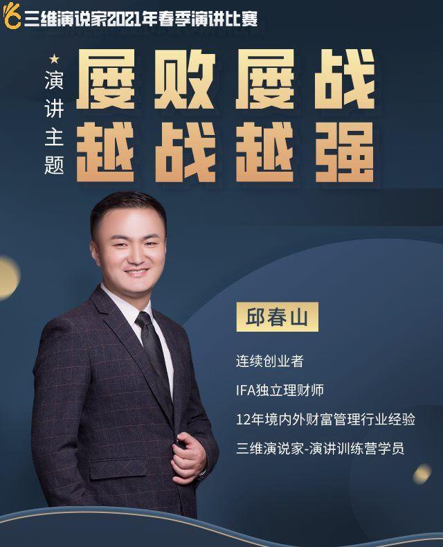 副本_副本_副本_罗俊歆_手机海报_2021-04-27-0.png