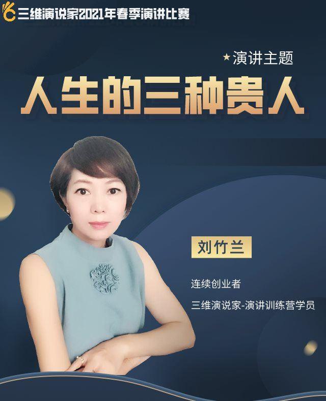 副本_副本_副本_副本_罗俊歆_手机海报_2021-04-25-0.png