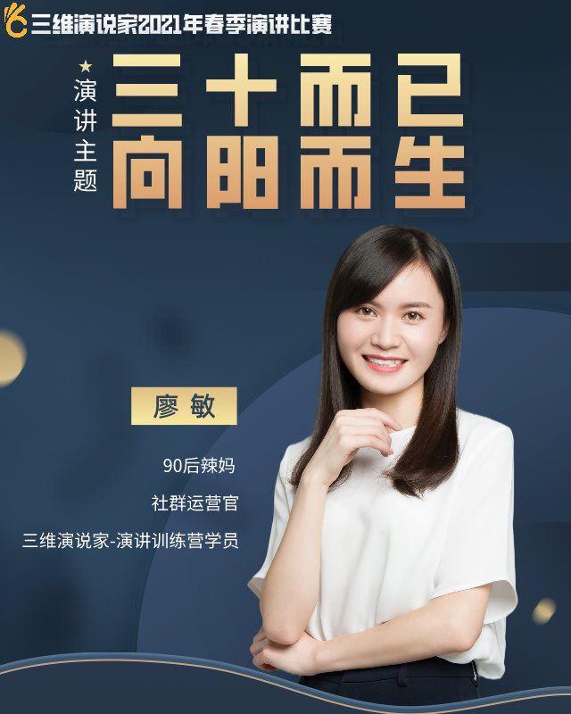 副本_副本_罗俊歆_手机海报_2021-04-30-0.png