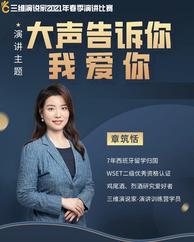 副本_副本_罗俊歆_手机海报_2021-04-23-0.png