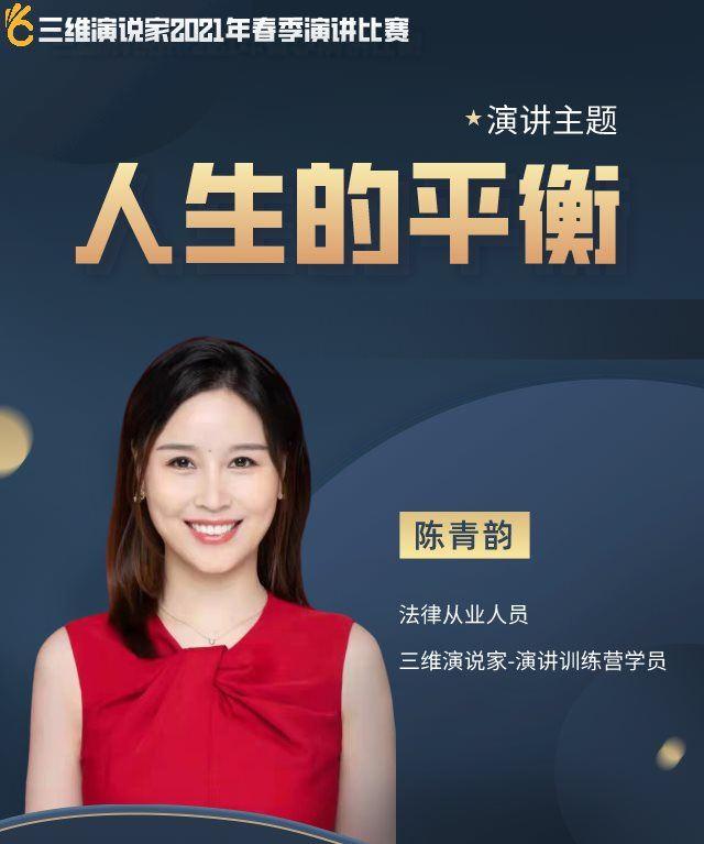 副本_副本_副本_罗俊歆_手机海报_2021-04-25-0.png