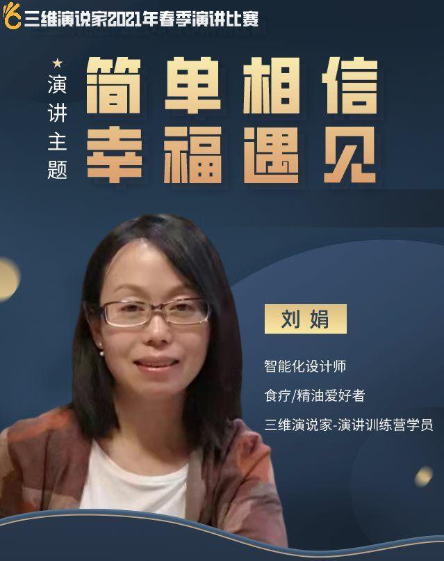 副本_罗俊歆_手机海报_2021-04-27-0.png