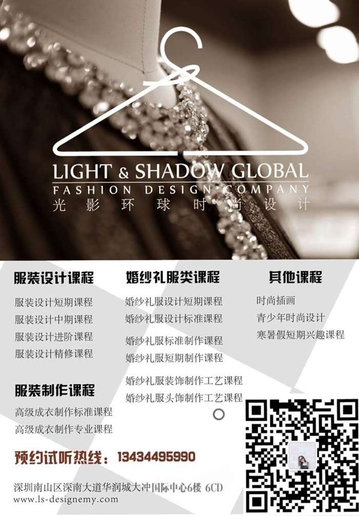 WeChat Image_20190319181002.jpg