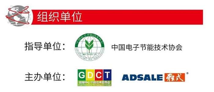 green data center-04.jpg