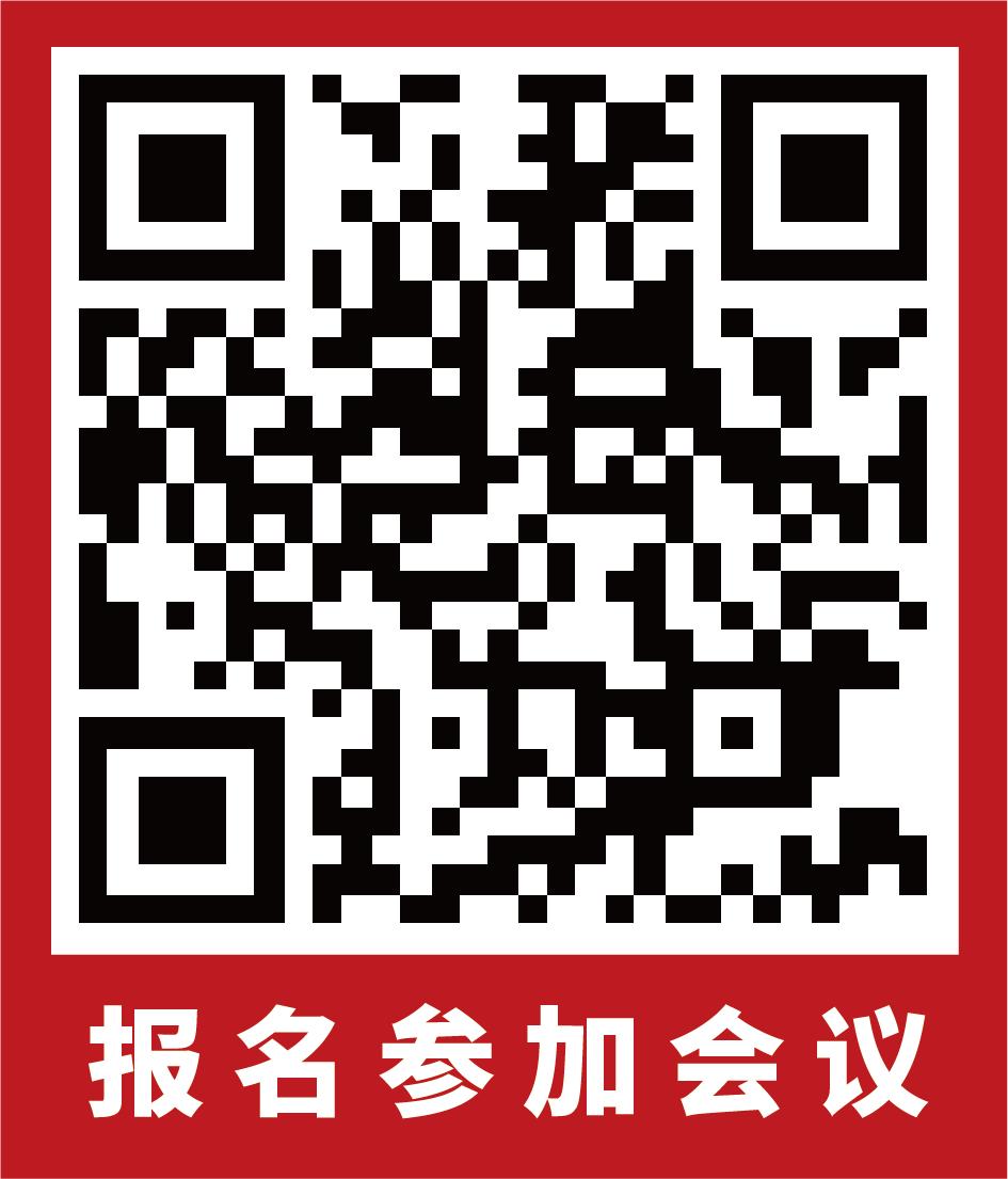 展会介绍模板-3活动行-09.png