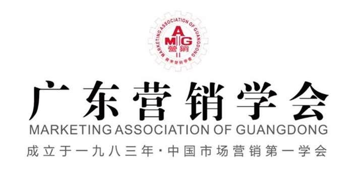 营销学会Logo.png