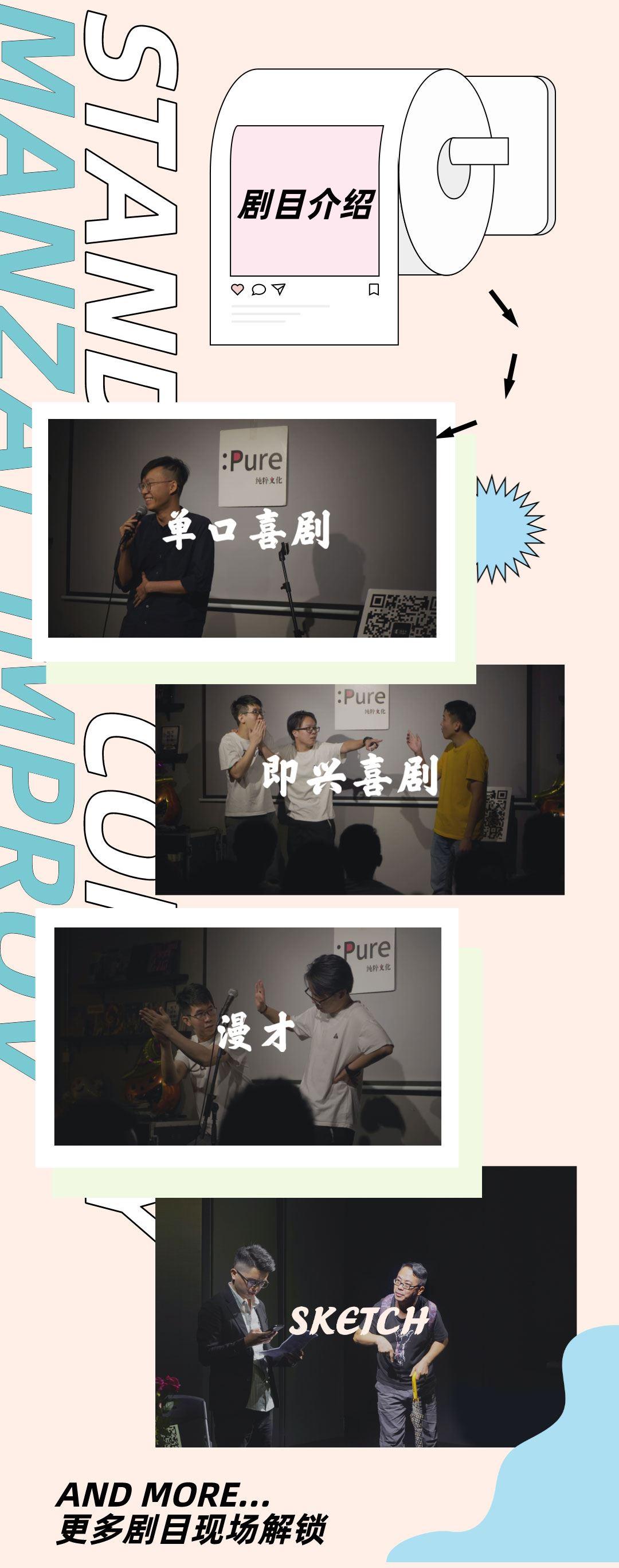 长图_01_1.jpg