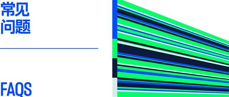 0920_TEDxGZ_小标题图-04.jpg